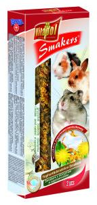 ZVP-1105_Smakers_1 jogurt gryzonie kopia