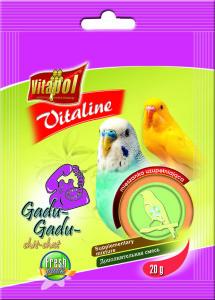 ZVP-2141 Vitaline gadu-gadu falista 2012 kopia